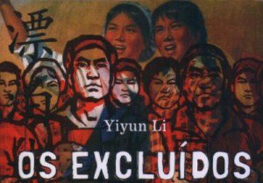 Fratura e resistência em Os Excluídos, de Yiyun Li